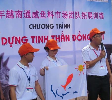 """Teambuilding: """"Xây dựng tinh thần đồng đội"""" – Tongwei (05.06.2017)"""